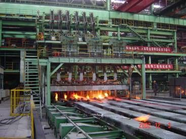 China Thin slab type Carbon Steel and ally steel CCM Continuous Casting Machine factory