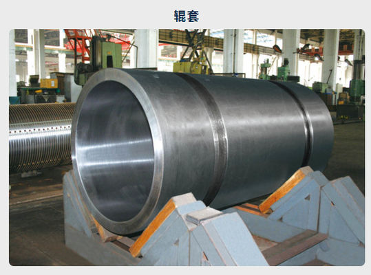 China Chilled Forged Steel Rolls For Casting Rolling Machine , Commercial Centrifugal Casting Roll factory